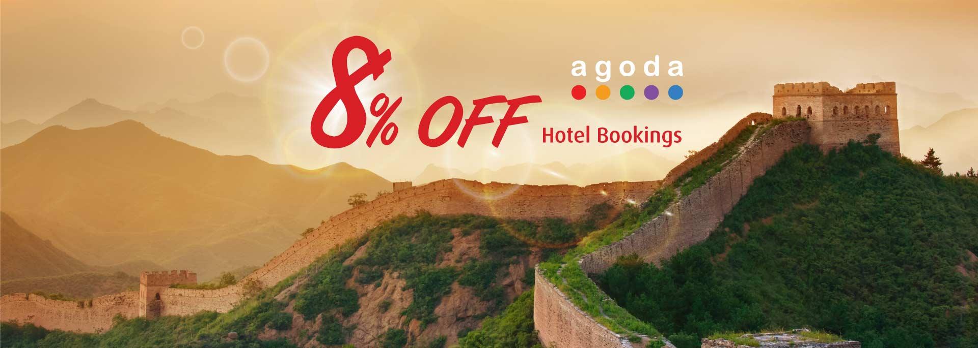Agoda.com Banner